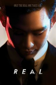 Real (2017)