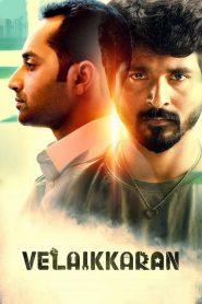 Velaikkaran (2017)