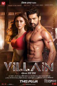 Villain (2018)