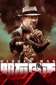 Hidden Man (2018)