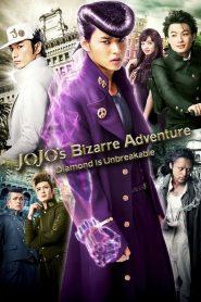 JoJo's Bizarre Adventure: Diamond Is Unbreakable – Chapter 1 (2017)