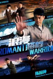 Romantic Warrior (2017)