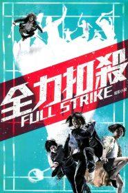 Full Strike (2015)