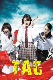Tag (2015)