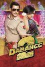 Dabangg 2 (2012)