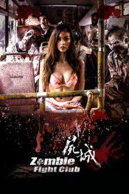 Zombie Fight Club (2014)