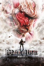 Attack on Titan: Part 1 (2015)