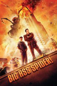 Big Ass Spider! (2013)