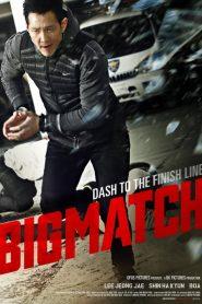 Big Match (2014)