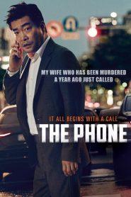 The Phone (2015)